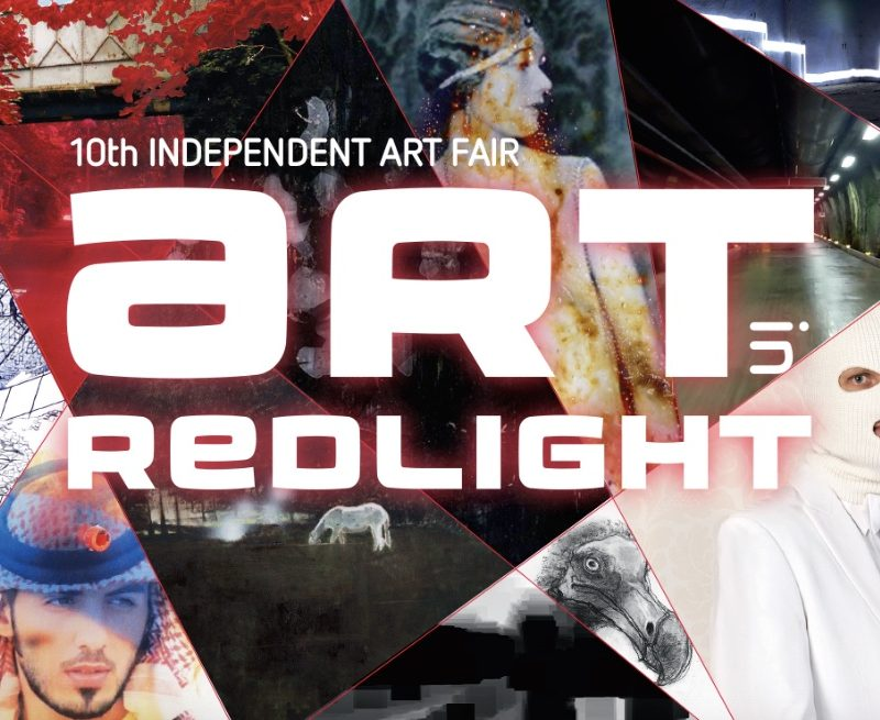ART IN REDLIGHT – 10TH INDEPENDENT ART FAIR