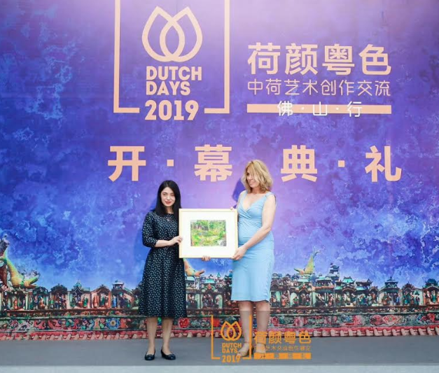 Dutch Days Foshan, Guangzhou, China